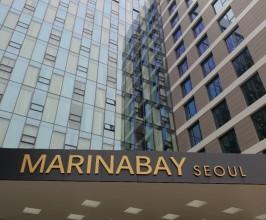 ◇김포 마리나베이 호텔 매립…